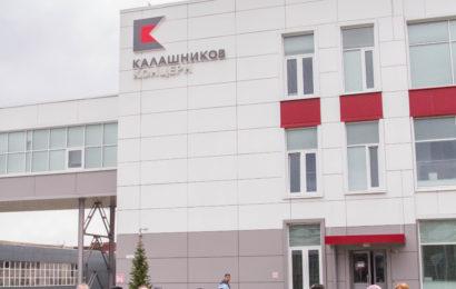 «Концерн Калашников», экскурсия для глухих ветеранов