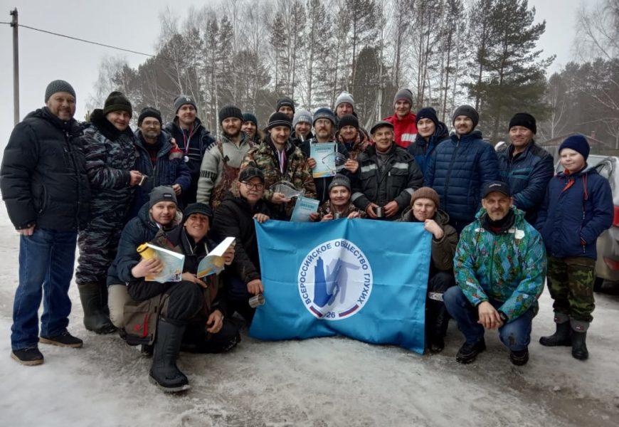 Турнир по зимней рыбалке!
