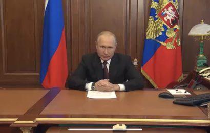 Обращение президента России Владимира Путина к нации