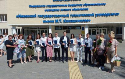 Поздравляем глухих выпускников ИжГТУ!