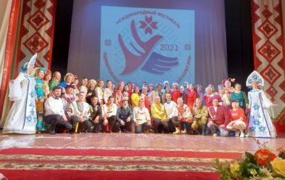 Международный фестиваль в Саранске