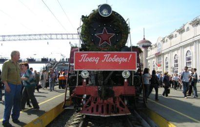 Поезд Победы прибудет в Ижевск!