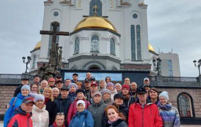 Путешествие в столицу Урала
